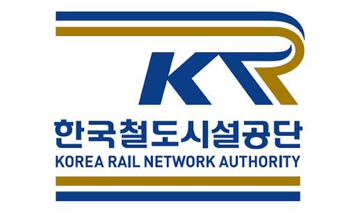 한국철도시설공단.png