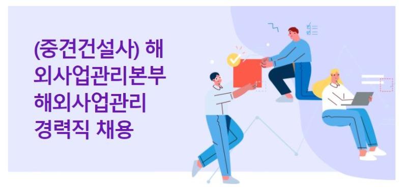 채용3.JPG